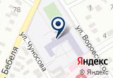 «Школа-интернат №5 специальная (коррекционная)» на Yandex карте