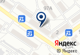 «Комплексный центр социального обслуживания населения Промышленного района» на Yandex карте