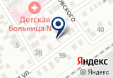 «Аленка» на Yandex карте