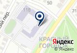 «Школа №56 средняя» на Yandex карте