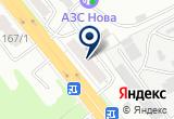 «Отделение психотерапии и социально-психологической помощи» на Yandex карте