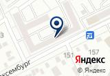 «EMS Russian Рost» на Yandex карте