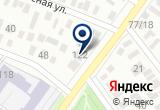 «Курьерская служба Широко Шагая» на Yandex карте