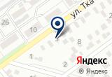 «Ремонт телевизоров» на Yandex карте