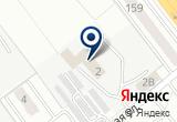 «Единый транс центр» на Yandex карте