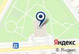 «Центр детского творчества Промышленного района» на Yandex карте