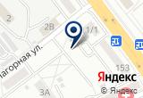 «Стройиндустрия» на Yandex карте