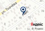 «Магазин Непоседа» на Yandex карте