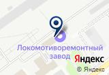 «Отдел судебных приставов Промышленного района» на Yandex карте