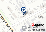 «Оренбургвторчермет» на Yandex карте