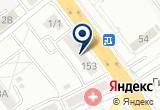 «АРИА-АиФ, обособленное подразделение» на Yandex карте
