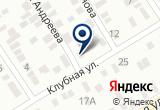 «Росно-МС» на Yandex карте