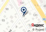 «ЮжПромСервис» на Yandex карте