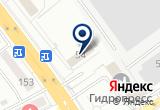 «Школа-интернат №1» на Yandex карте