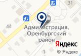 «КФХ Цой» на Yandex карте