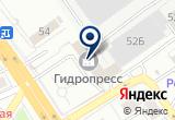 «Гидропресс» на Yandex карте