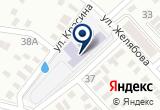 «Школа №48» на Yandex карте