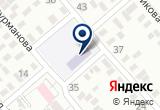 «Детский сад №75 общеразвивающего вида с приоритетным осуществлением деятельности по физическому развитию детей» на Yandex карте