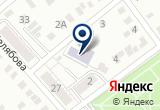 «Детская школа музыкальная №2» на Yandex карте
