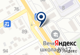 «РосПроф керамогранит в Оренбурге» на Yandex карте