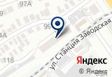 «Вояж» на Yandex карте