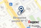 «Школа №17 Корпус №2» на Yandex карте