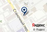«Хозтовары, магазин» на Yandex карте