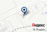 «Омега» на Yandex карте