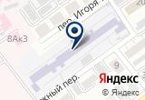 «Детский сад №162 комбинированного вида» на Yandex карте