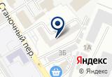 «Радиант Агро» на Yandex карте