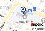 «Школа №14» на Yandex карте