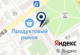 «Доктор Дент» на Yandex карте