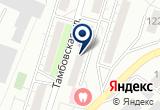 «Стоматологическая поликлиника МГКБ №6» на Yandex карте