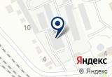 «Спектр, торговое предприятие химзавода» на Yandex карте