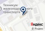 «Тред-юнион» на Yandex карте