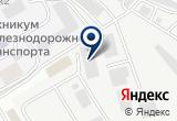«Термекс» на Yandex карте