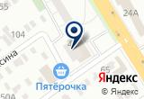 «Торэс» на Yandex карте