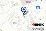 «Охранная организация Дракула» на Yandex карте