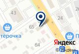 «Сигматрейд Оренбург» на Yandex карте