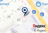 «Скорая медицинская помощь» на Yandex карте