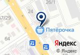 «Диксис» на Yandex карте