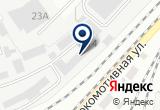 «Строй арт» на Yandex карте