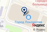 «Юнистрим» на Yandex карте