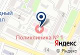 «Поликлиника №1 МУЗ ОКБ ст. Оренбург ЮУЖД» на Yandex карте