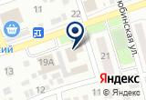 «Отделение судебно-медицинской экспертизы потерпевших (отделение сложной экспертизы, судебно-химическое отделение)» на Yandex карте