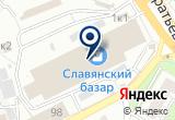 «Уютный дом» на Yandex карте