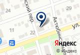 «ИП Пахомова Л.А.» на Yandex карте