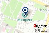«Дом культуры железнодорожников Экспресс дирекции социальной сферы» на Yandex карте