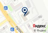 «Висла» на Yandex карте