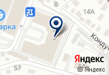«Mobi711» на Yandex карте